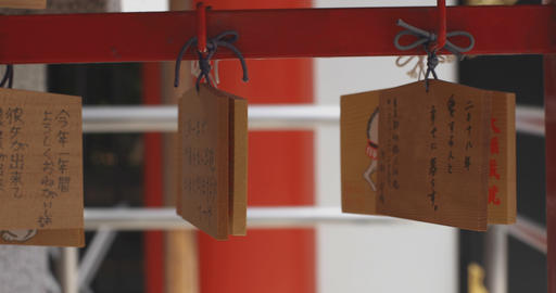Votive tablet at Hikawa shrine in Tokyo close shot right slide shot 4K ライブ動画