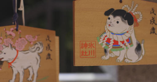 Votive tablet at Hikawa shrine shallow focus left slide shot 4K ビデオ