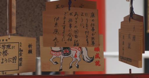 Votive tablet at Hikawa shrine in Tokyo close up left slide shot 4K ライブ動画