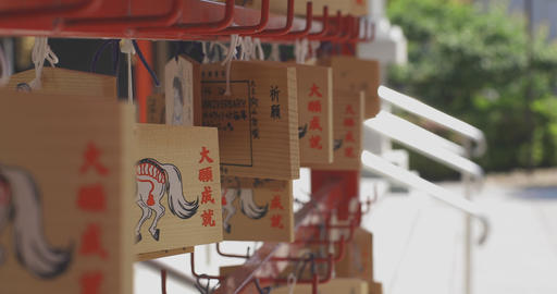 Votive tablets at Hikawa shrine middle shot right slide shot 4K ライブ動画