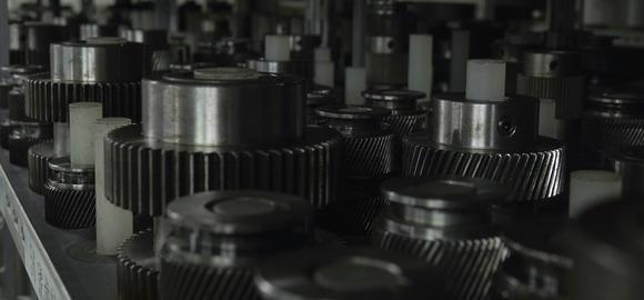 gearwheel Photo
