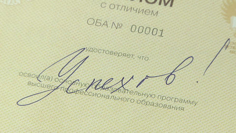 Autograph Dmitry Medvedev Stock Video Footage