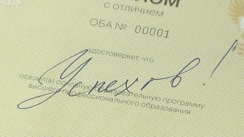 Autograph Dmitry Medvedev Footage