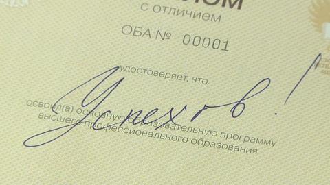 Autograph Dmitry Medvedev Stock Video Footage