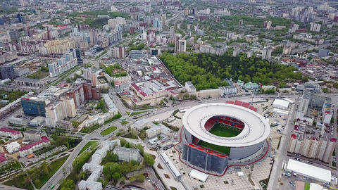 Central Stadium of the city of Yekaterinburg. Location of FIFA football matches GIF