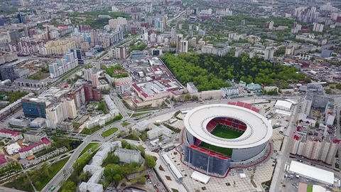 Central Stadium of the city of Yekaterinburg. Location of FIFA football matches Archivo