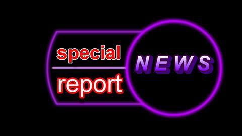 TV NEWS HEADLINE Stock Video Footage