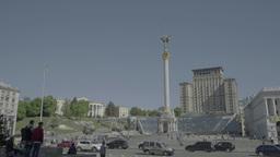Kiev Centre Summer 3840-2160