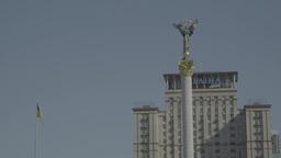 Kiev Centre Summer 3840-2160 0