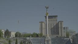 Kiev Centre Summer 3840-2160 1