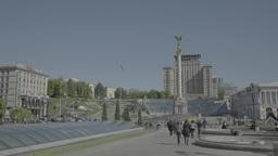 Kiev Centre Summer 3840-2160 2