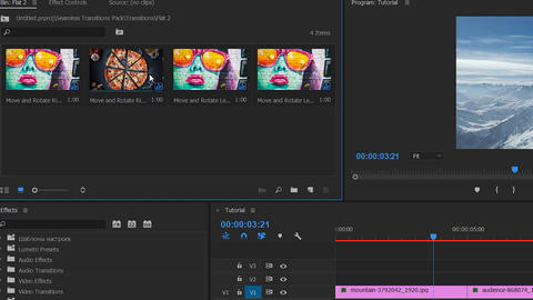 600 seamless transitions for premiere pro free download