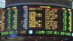 ELECTRONIC BOARD SHOWING STOCK CODES AND NAMES HONG KONG STOCK EXCHANGE INSIDE Footage