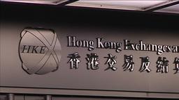 Hong kong exchange hke Footage