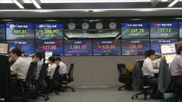 DEALING ROOM AT KOREA EXCHANGE BANK TRADERS INVESTING IN STOCKS AND SHARES Footage
