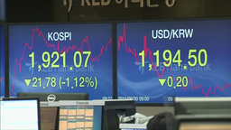 ELECTRONIC BOARDS SHOWING KOSPI AND USD KRW EXCHANGE RATE Footage