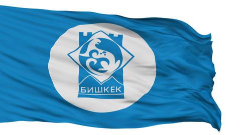 Bishkek City Isolated Waving Flag Animation