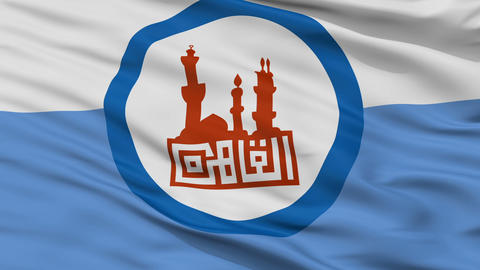 Cairo City Close Up Waving Flag Animation