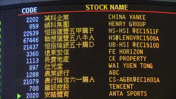 INTERIOR HONG KONG STOCK EXCHANGE HKE SCREEN OF ASIA STOCKS AND SHARE PRICE Footage