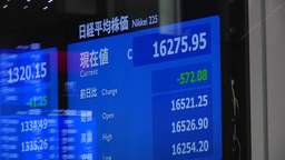 INSIDE TOKYO STOCK EXCHANGE STOCK SCREEN SHOWING STOCKS AND SHARES Footage