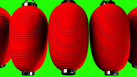 Red paper lantern on green chroma key Animation