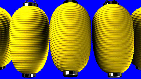 Yellow Paper Lanterns 0