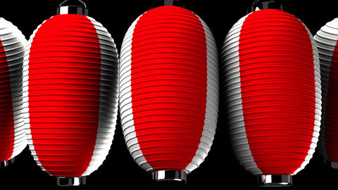 Red and white paper lantern on black background Animation