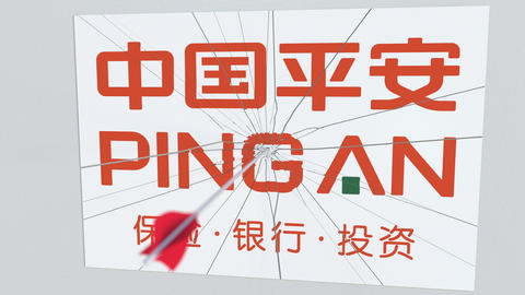 PING AN company logo being cracked by archery arrow. Corporate problems Live Action