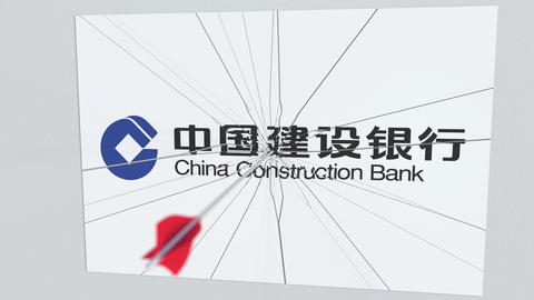 CHINA CONSTRUCTION BANK company logo being cracked by archery arrow. Corporate Live Action
