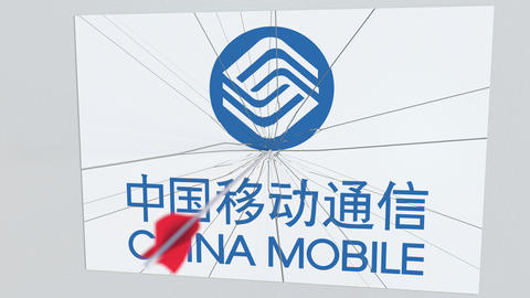 Archery arrow hits plate with CHINA MOBILE logo. Corporate problems conceptual Live Action