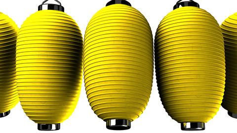 Yellow Paper Lanterns 1