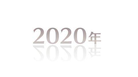 カウント2020白 CG動画素材