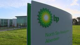 BP Headquarters aberdeen nroth sea Footage
