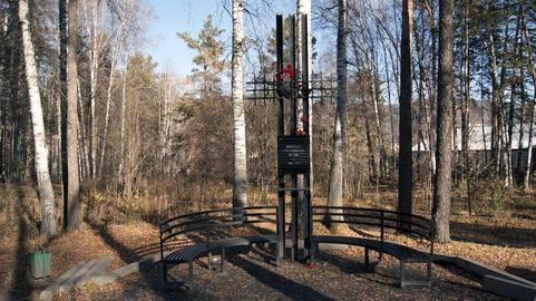 memorial bench Fotografía