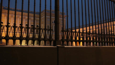 royal palace behind a high solid fence Footage