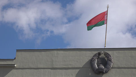 Flag of coat of arms Republic of Belarus Stock Video Footage