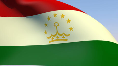 Flag of Tajikistan Animation
