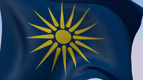 Flag of the Greek Macedonia Stock Video Footage