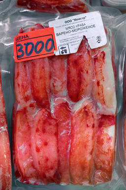 Cooked and frozen Kamchatka crab (red king crab or Alaskan king crab) Photo