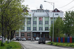 Building of Institute of Volcanology and Seismology. Kamchatka Photo