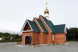 Temple in Honor of Saint Serge Radonezhsky of Russian Orthodox Church Fotografía