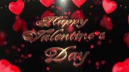 Valentines Day 애니메이션