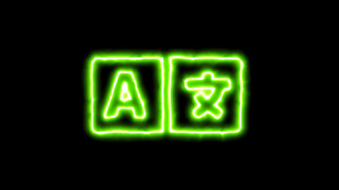 The appearance of the green neon symbol language. Flicker, In - Out. Alpha Animation