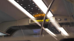 Subway Train Cabin Signage and Lighting Live Action
