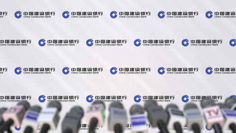 Media event of CHINA CONSTRUCTION BANK, press wall with logo and microphones Footage