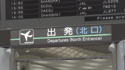 Signs departing from the airport Footage