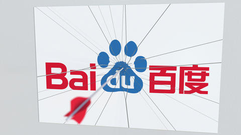 Archery arrow breaks glass plate with BAIDU company logo. Business issue Live Action