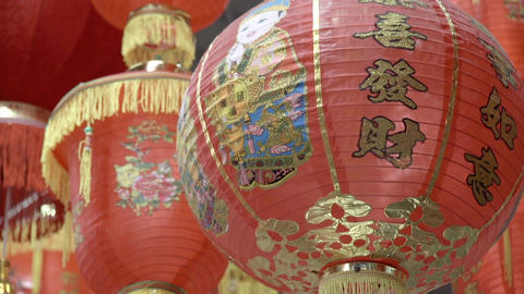 The lanterns sold at Sinapore's Chinatown ビデオ