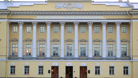 Constitutional court of the Russian Federation Stock Video Footage