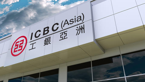 Industrial and Commercial Bank of China ICBC logo on the modern building facade Live Action